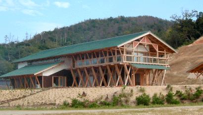 鳴き砂文化館